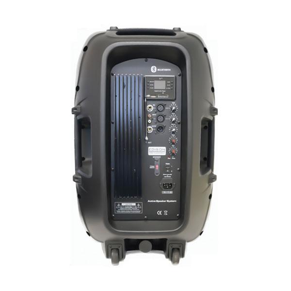 Britelite M2000 Speakers